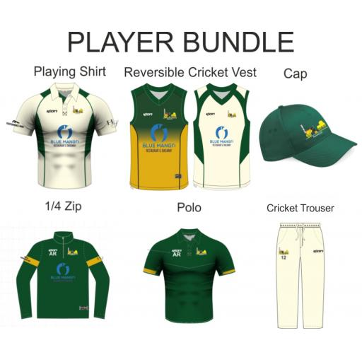 Rainhill CC Player Bundle